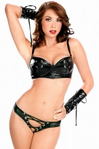 Where can buy the sexy leather lingerie  199x300 Where can buy the sexy leather lingerie